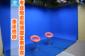 虚拟蓝箱制作
